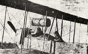 """самолета """"Йорданов-1"""""""