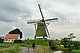 Дъждовно време в Германия и Бенелюкс – Холандия